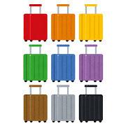 thumbnail_travel_suitcase.jpg